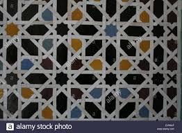 Islamic Geometric Patterns Amazing Islamic Geometric Pattern In Architecture Of Morocco Stock Photo