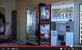 Mcdonalds Vending Machine Japan Inspiration Another Amazing Vending Machine This One Sells Curry And Rice