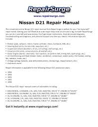 nissan d21 repair manual 1990 1994 repairsurge com nissan d21 repair manual the convenient online nissan d21 repair manual