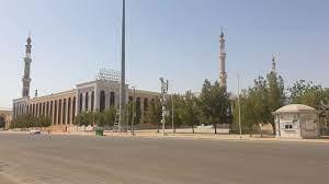 مسجد نمرة - Miiqaat