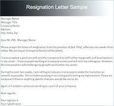 Internship Certificate Format Citehr Copy Resignation Letter Format ...