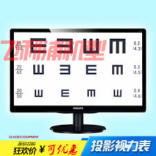 Liquid Chart Us 912 0 Liquid Crystal Projector Visual Acuity Chart Projector Computer Vision Table Optometry Equipment Philps Screen In Tool Parts From Tools On