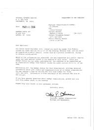 irs determination letter peppers ranch with irs determination letter