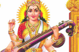 On january 29 this year, vasant panchami will be celebrated across the country. Saraswati Puja इस द न कर सरस वत प ज ज न कब तक रह ग प चम त थ