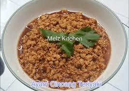 Ketika stok daging masih banyak, sangat mungkin untuk membuat olahan daging sapi bulgogi ala korea selatan. Resep Daging Sapi Cincang Untuk Anak Gamis Kombinasi