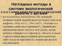 Купить диплом о высшем образовании ярославская область Оставьте онлайн заявку на сайте уже сейчас Купить диплом ПТУ 1996 года станет рациональным куплю диплом слесаря сантехника решением если Вы потеряли свой