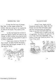 bi english paper model essay