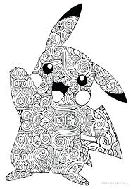 Turn Picture Into Coloring Page Crayola How To Turn A Picture Into A