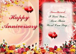 wedding anniversary wishes 7