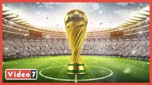 كأس العالم هيبقى كل سنتين.. الفيفا تضع الاقتراح السعودي على أجندة عملها -  YouTube