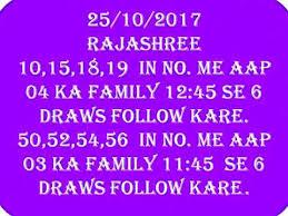 Rajshree Result Chart Rajshree Lottery Today Result 10 To 19 Chart Caroline