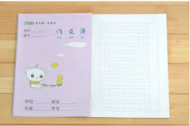 com buy pcs set chinese writing exercise book for com buy 5 pcs set chinese writing exercise book for kids and baby square essay workbook characters writing book for children from reliable