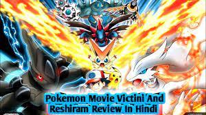 Pokemon Movie Victini And Reshiram Review In Hindi |