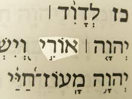 Light Of God In Hebrew My Light All The Biblical Names For God