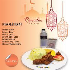Iftar Menu Design Ramadan Menu Design On Student Show