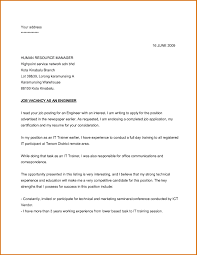 Cover Letter Examples Internal Position Tomyumtumweb Com