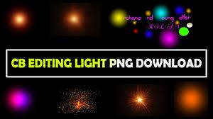 cb light png