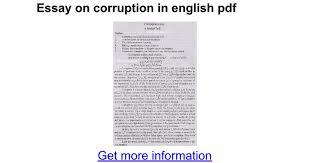 essay on corruption in english pdf google docs
