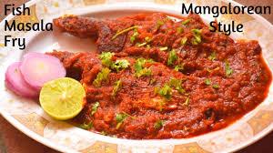 Restaurant style fish masala fry recipe ...