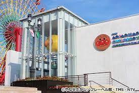 アンパンマン ミュージアム 神戸