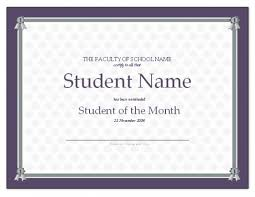 Student Of The Month Certificates Free Download Sample 14 Student Of The Month Template Gain