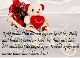 40 Valentine's Day Message In Hindi Poems Whatsapp Pics SMS Simple Good Morning Love Messages For Boyfriend On Valentine Day