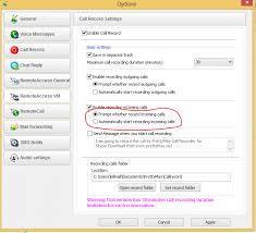 recording a skype call prettymay call recorder for skype on windows review talkhelper