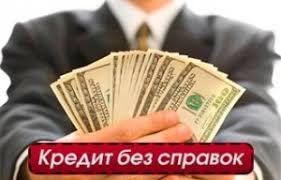 Купить дипломы аттестаты в городе владимир ru Купить дипломы аттестаты в городе владимир 1