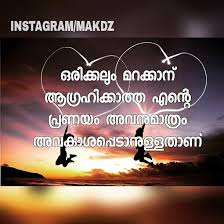 Malayalam Whatsapp Dp Love 40 Profile Pictures DP Delectable Whatsapp Dp For Love In Malayalam