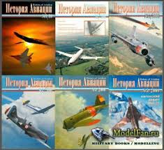 history of aviation essay writing the history of ukrainian   history of aviation essay writing the history of ukrainian culture before under and after edu essay