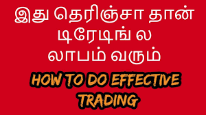 Share Market Chart Analysis In Tamil How To Do Trading In Stock Market In Tamil Tamil Share Intraday Trading Muthukumar