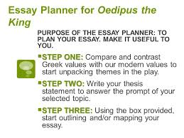 oedipus the king essay assignment western literature  10 essay