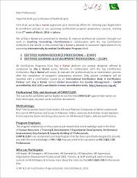 Learning To Write Paper Template Employee Ups Templates
