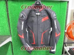 rstaichi rs taichi rsj832 gmx arrow leather jacket size m