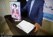 نتیجه تصویری برای نتایج و آرا انتخابات مجلس یازدهم آذربایجان اسفند 98