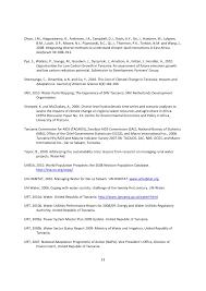 explain essay structure exercises pdf