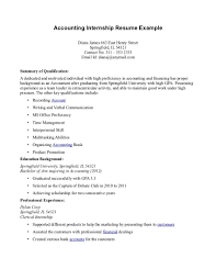 Internship Resume With No Experience Perfect Resume Format