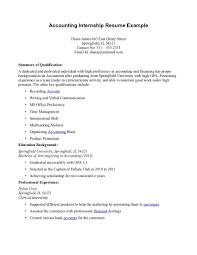 Accounting Internships Resume Objectives Good Resume Templates
