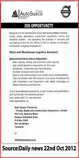 Logistics Assistant Cover Letter Sample Logistics Manager Resume