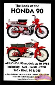 super club electric wiring diagram motorcycles details about honda 90 sport book shop manual service repair s90 ct90 cm90 c200 s65 trail c65