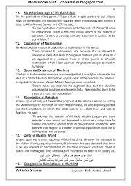 essay on allama iqbal essay allama iqbal lifelong learning essay legal drinking age essay how do you essay allama iqbal lifelong learning essay legal drinking age essay how do