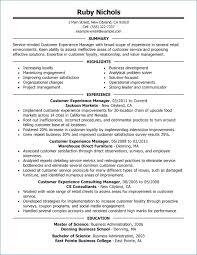 Retail Resume Skills Amazing 8115 Retail Skills Resume Publicassetsus