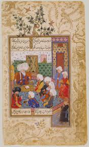 the art of the ott s before essay heilbrunn timeline  1520 66 · the great abu saud teaching law folio from the divan of mahmud abd al