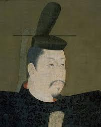 「1226年 鎌倉幕府」の画像検索結果