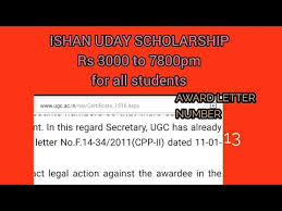 Result And Award Letter Of Ishan Uday Scholarships 2015 Youtube