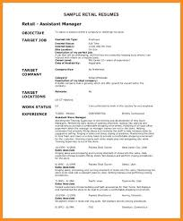 Objective For Retail Resume resume objective examples for retail foodcityme 61