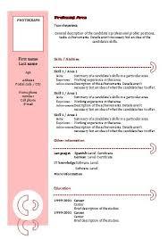 Sample Admin Cv Template Resume Downloads All Best Cv Resume Ideas