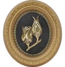 Small Picture Islamic Table Decor Golden Egg 99 Names of Allah 1670 Allah