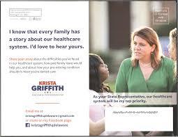Krista Griffith