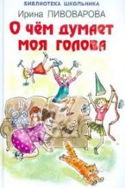 Самуил Маршак - <b>Сказки</b>, <b>стихи</b>, <b>загадки</b>, песни обложка книги ...